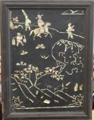 A Chinese mother-of-pearl inlaid panel, framed. 25.5 x 34 cm overall.