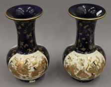 A pair of Satsuma vases. 29 cm high.