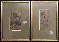 Two framed Indian/Persian painted manuscript pages, both framed and glazed. The smallest 6.5 x 15.