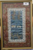 A Chinese embroidered sleeve panel, framed and glazed. 23.5 x 36.5 cm overall.