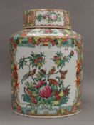 A large Chinese famille rose lidded ginger jar. 37 cm high, 25.5 cm diameter.