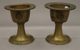A pair of Chinese bronze censers. 19 cm high.