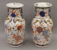A pair of large modern Oriental vases. Each 46.5 cm high.