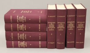 Benezit, Dictionary of Painters, Sculptors, Draughtsmen and Engravers, 1966, eight volumes.