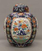 A Chinese porcelain ginger jar. 25 cm high.
