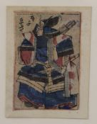 Four small 19th century Japanese woodblocks. Framed size 21 x 24 cm.