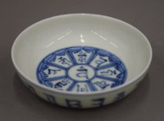 A small Chinese porcelain blue and white dish, the underside with six character seal mark.