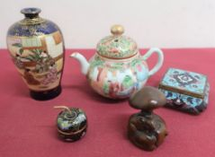 Miniature Chinese globular teapot decorated in famille vert and rose enamels H8.5cm, a Japanese