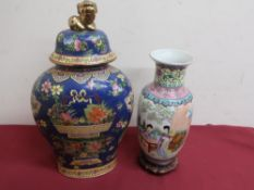 Japanese ovoid baluster vase, decorated with fruit baskets on a blue ground, the cover with a Dog of