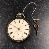Mid Victorian silver pair cased pocket watch (glass damaged), white enamel dial with Roman numerals