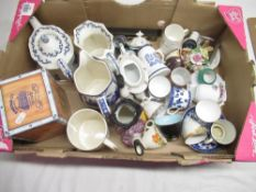 Box of ceramic and china cups, jugs in Rington Meadow etc