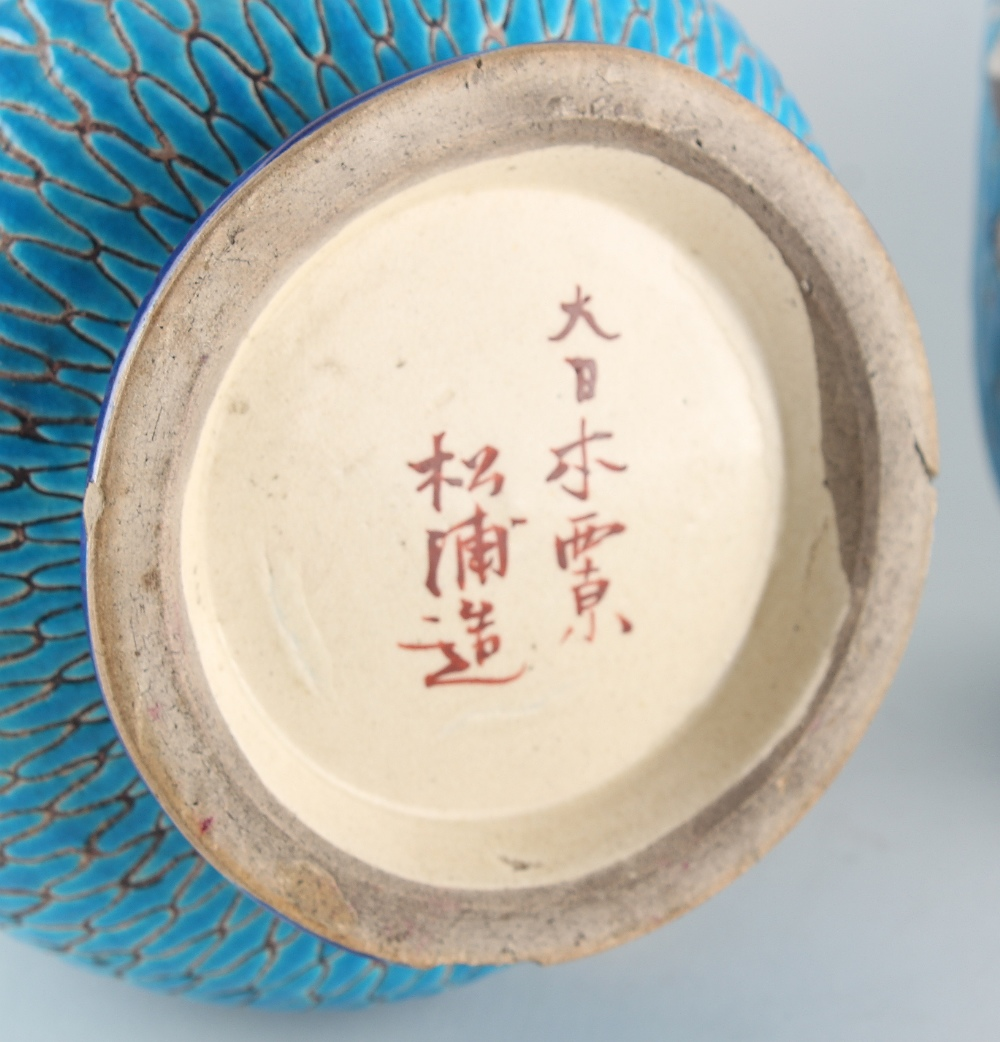 Property of a gentleman - a pair of Japanese turquoise ground vases, late 19th / early 20th century, - Image 3 of 3