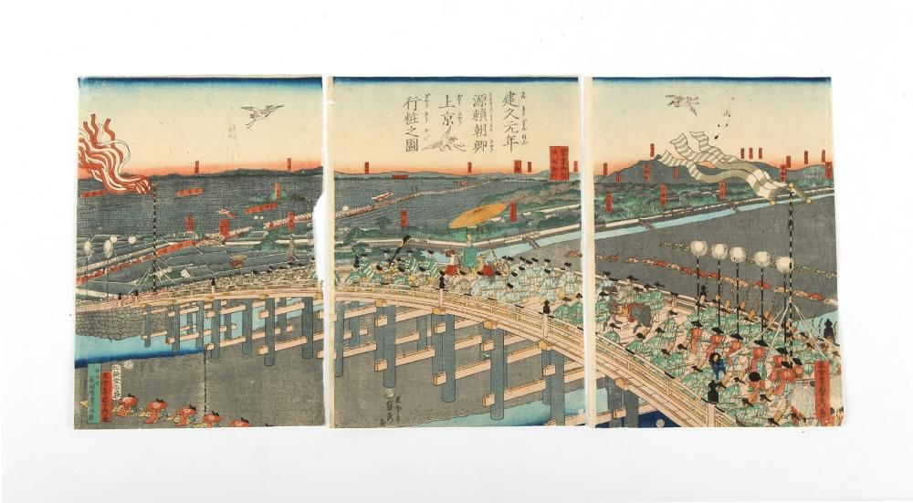 A collection of Japanese woodblock prints - Sadahide Utagawa (1807-1873) - Lord Yoritomo visiting