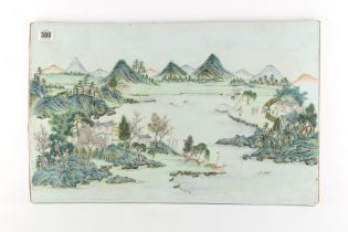 Property of a lady, a private collection formed in the 1980's and 1990's - a Chinese porcelain