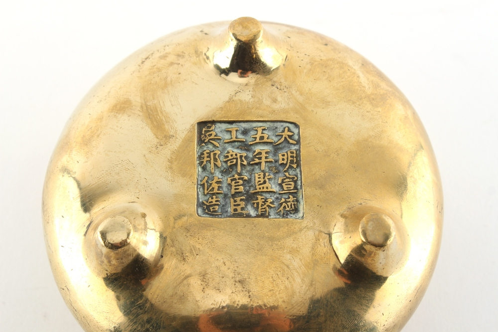 A Chinese bronze censer, 18th / 19th century, with 16-character Xuande mark to base, 5.25ins. (13. - Image 2 of 2