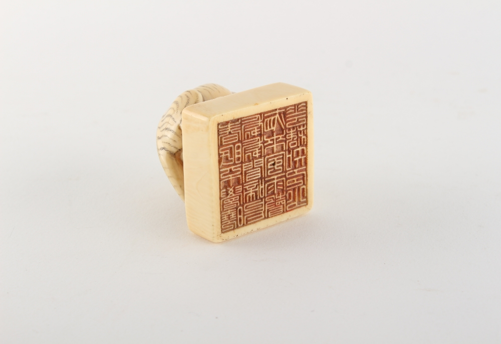 Property of a gentleman - a Chinese carved ivory square seal modelled as a seated tiger, early - Image 3 of 3