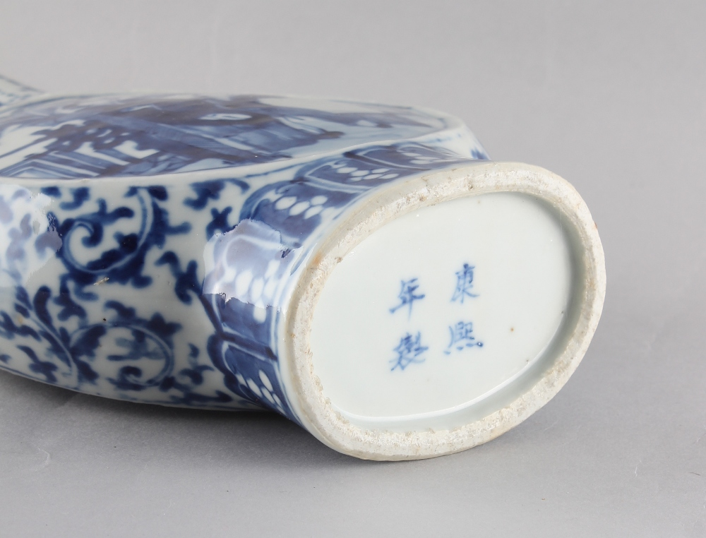 A 19th century Chinese blue & white moon flask, apocryphal Kangxi 4-character mark, 9.85ins. ( - Image 3 of 3