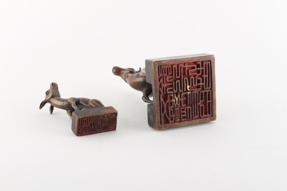 Property of a gentleman - a Chinese bronze two part seal modelled as a deer & young, 19th century, - Image 3 of 3