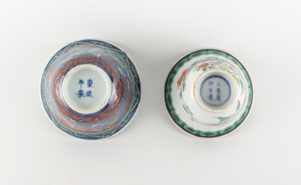 Property of a gentleman - two 19th century Chinese porcelain wine cups, the taller with underglaze - Image 2 of 2