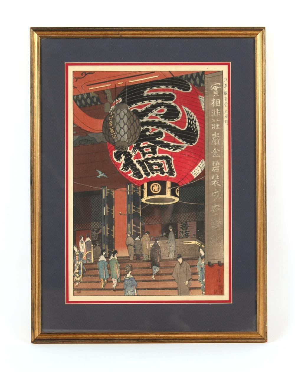 Property of a gentleman - Shiro Kasamatsu (1898-1991) - The Great Lantern of the Kannon Temple,