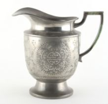 Property of a lady, a private collection formed in the 1980's and 1990's - a Chinese pewter
