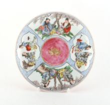 Property of a gentleman - a Chinese famille rose shallow dish painted with four panels of figures,