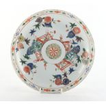 Property of a lady - a Chinese famille verte shallow dish, Kangxi period (1662-1722), hairline,