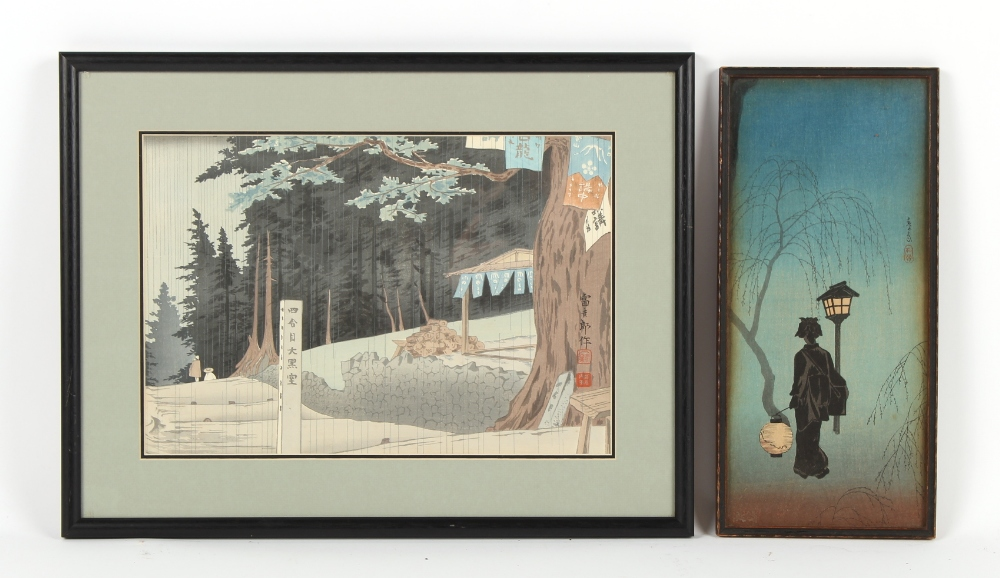 Property of a gentleman - Tokuriki Tomikichiro (1902-2000) - 'Rain at the 4th Station