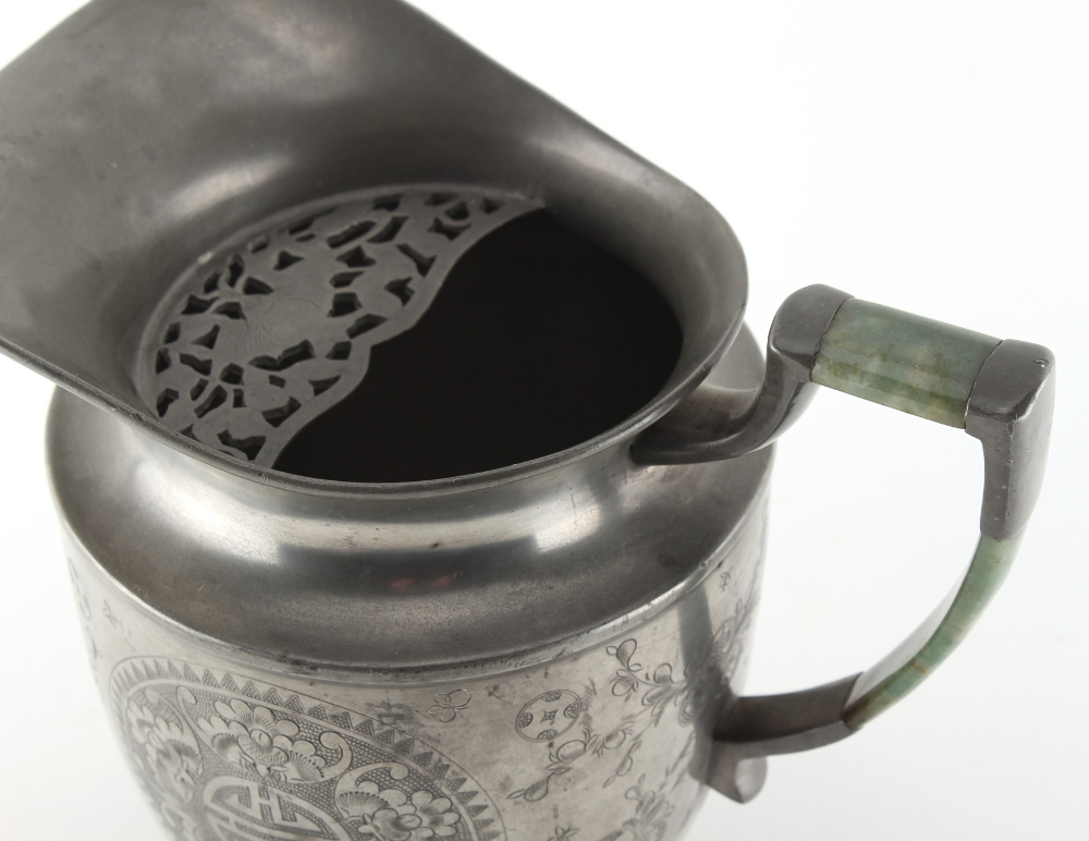 Property of a lady, a private collection formed in the 1980's and 1990's - a Chinese pewter - Image 2 of 2