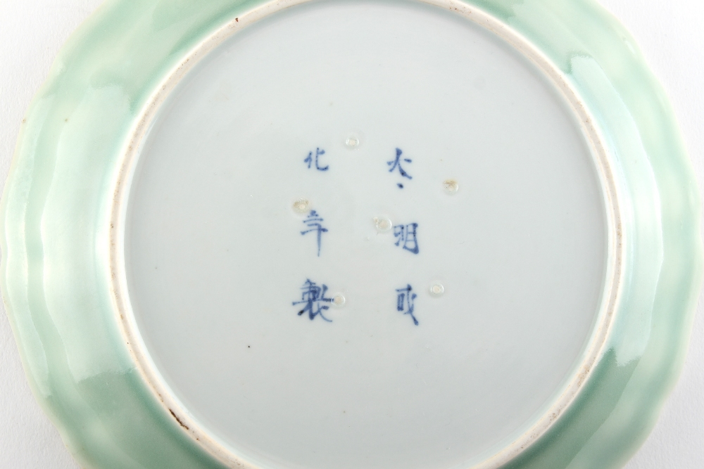 Property of a lady - a set of four Japanese Arita blue and white & celadon shallow dishes, 18th / - Image 2 of 2