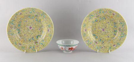 A Chinese dragon & phoenix bowl, apocryphal Guangxu 6-character mark, 4.45ins. (11.3cms.)