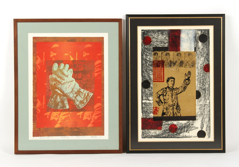 Property of a gentleman - two modern Chinese prints, one depicting the Red Guard, each signed,