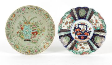 Property of a lady - a 19th century Chinese famille rose celadon dish with incised decoration, 13.