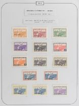 The Basil Lewis (1927-2019) collection of stamps - Argentina:1930-31 Revolution, a specialized study