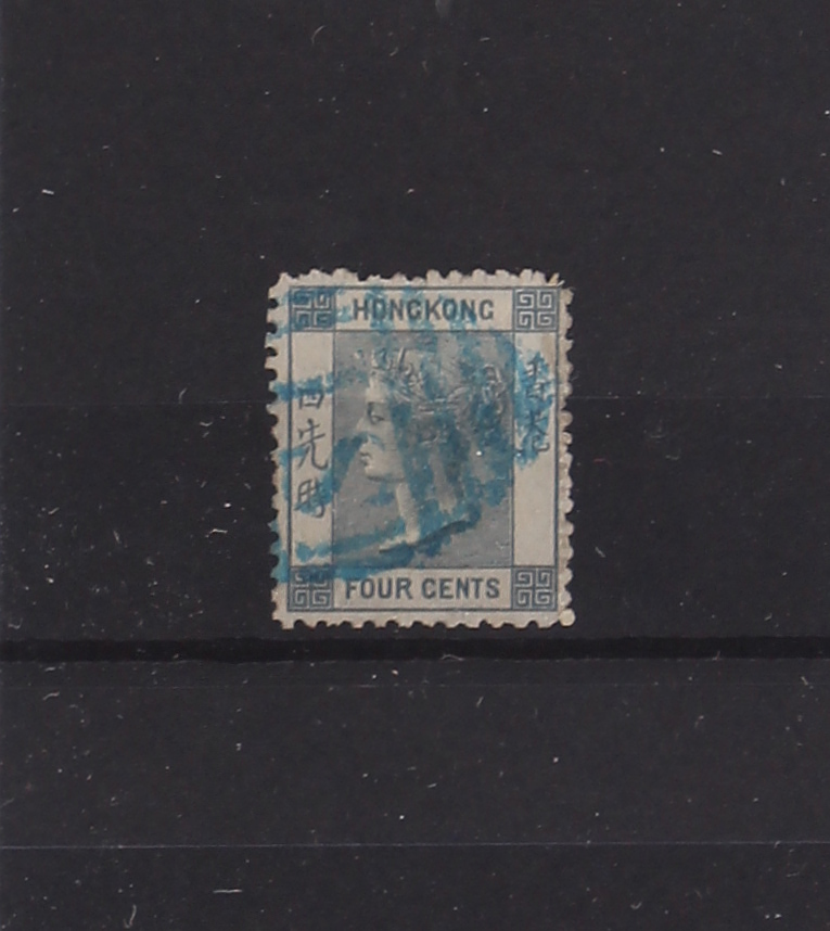 The Basil Lewis (1927-2019) collection of stamps - Hong Kong: 1863-71 CC 4c slate perf 12½, neatly