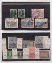 The Basil Lewis (1927-2019) collection of stamps - Argentina: the balance of the collection in two