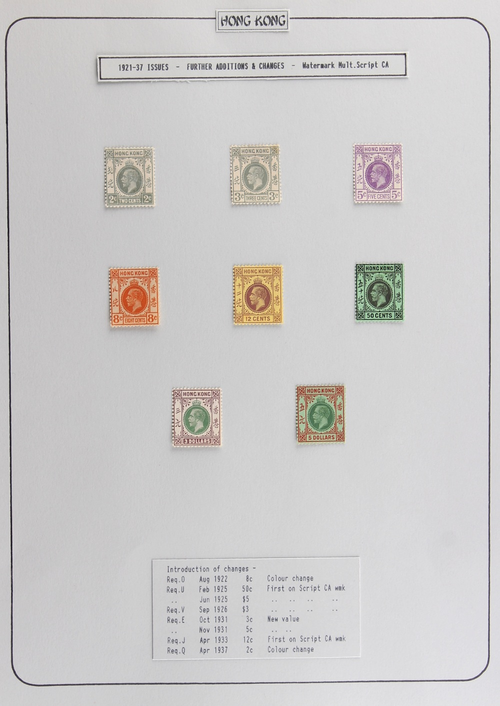 The Basil Lewis (1927-2019) collection of stamps - Hong Kong: 1921-37 GV Script CA set to $5 with