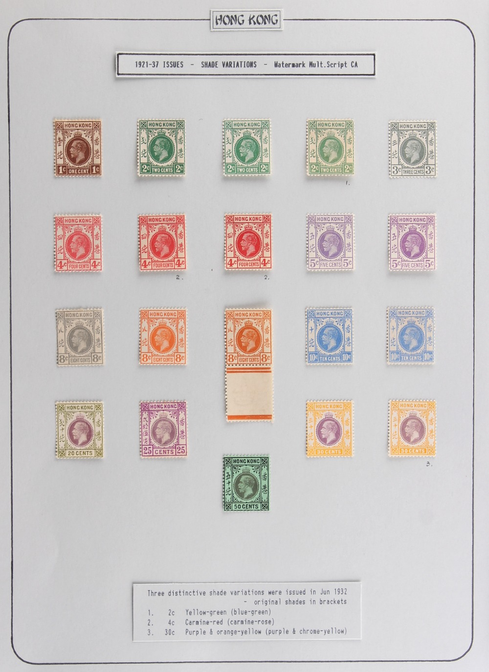 The Basil Lewis (1927-2019) collection of stamps - Hong Kong: 1921-37 GV Script CA set to $5 with - Image 2 of 2