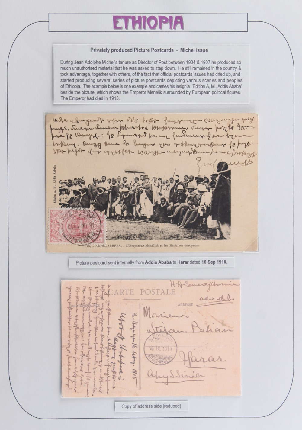 The Basil Lewis (1927-2019) collection of stamps - Ethiopia: 1909-31 illustrated postcards used with