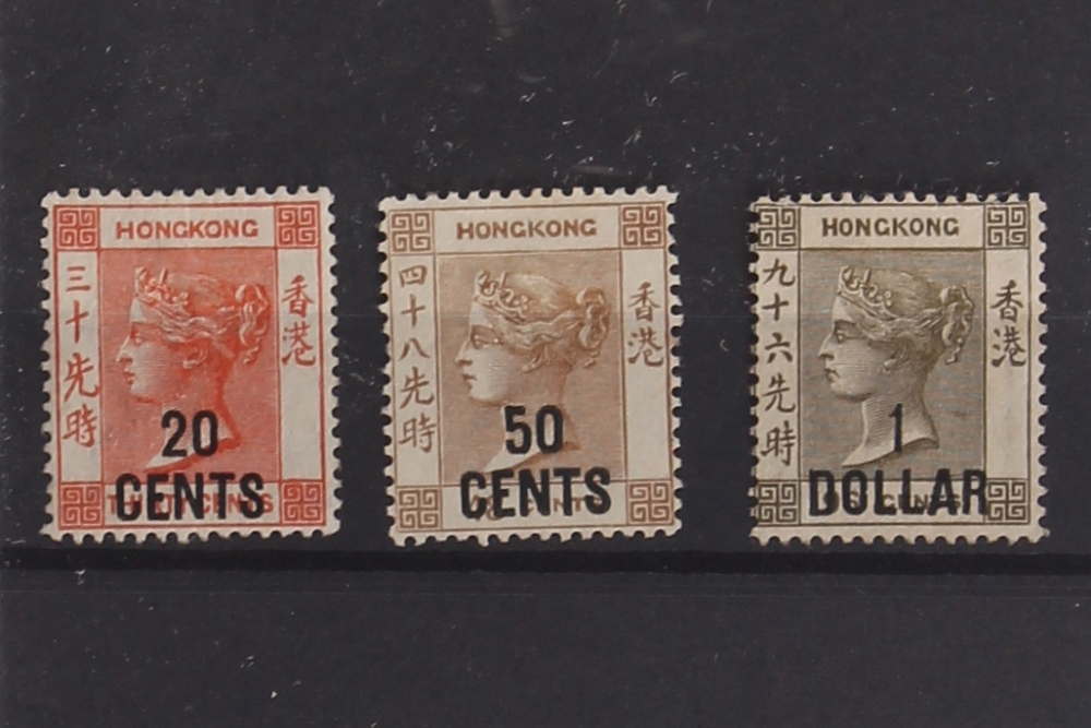The Basil Lewis (1927-2019) collection of stamps - Hong Kong: 1885 20c on 30c orange-red, 50c on 48c