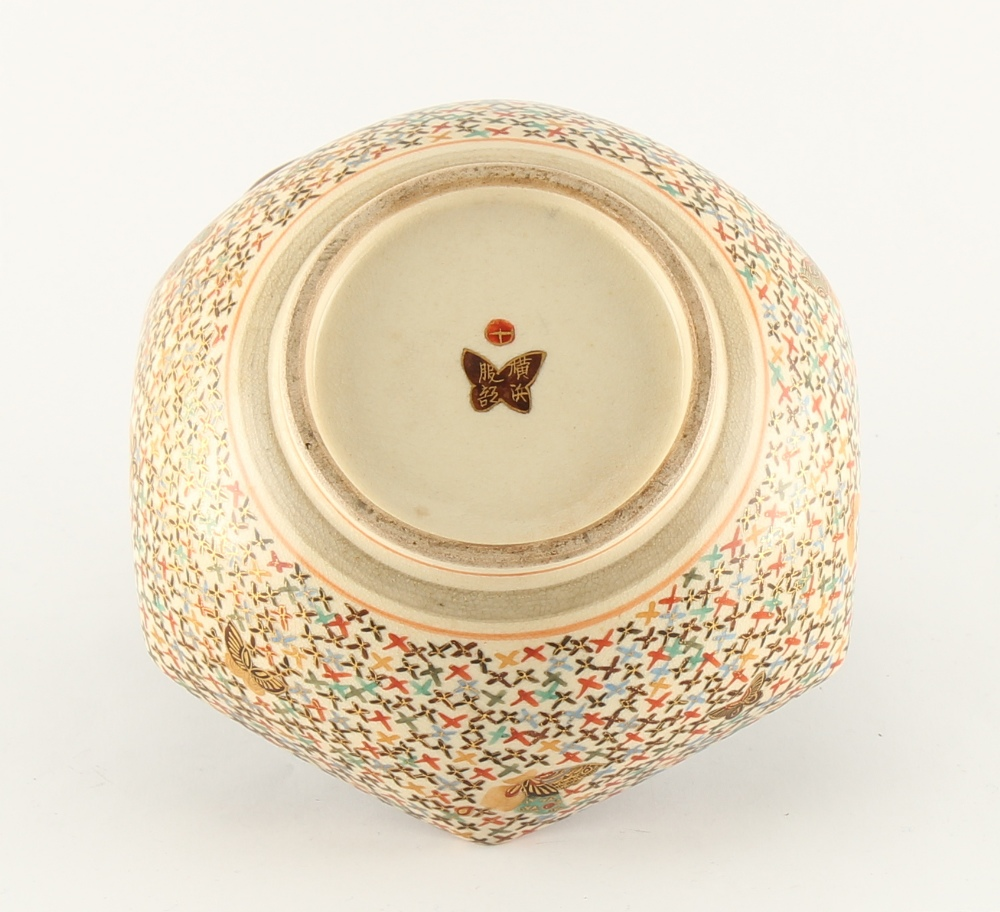 A Japanese Satsuma hexagonal bowl, decorated with butterflies on a multi-coloured cross ground, - Image 2 of 2