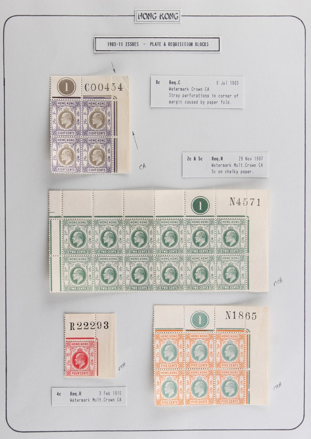 The Basil Lewis (1927-2019) collection of stamps - Hong Kong: 1903-11 a selection of mint pieces