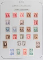 The Basil Lewis (1927-2019) collection of stamps - Argentina: 1888-91 collection on leaves with a