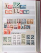 The Basil Lewis (1927-2019) collection of stamps - Argentina: Two stock books of material