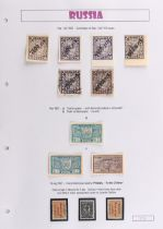 The Basil Lewis (1927-2019) collection of stamps - Foreign: Bulgaria, Romania & Russia in one volume