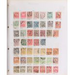 Stamps - Foreign: Miscellaneous in two cigar boxes, two albums and five stock books, noted Venezuela