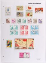 The Basil Lewis (1927-2019) collection of stamps - World: in eight loose-leaf binders including