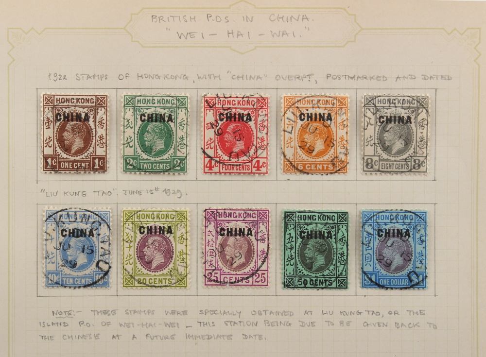 Stamps - Hong Kong - British Post Offices in China 1922-27 1c to $1 each cancelled by large part