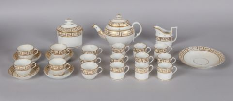 Property of a deceased estate - a late 18th / early 19th century English porcelain twenty-four piece