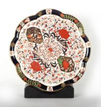 Property of a gentleman - a large Victorian Royal Crown Derby imari pattern lobed tray, date